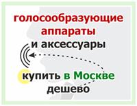 Санация трахеи и бронхов через трахеостомическую thumbnail